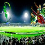 PSL Final In Lahore